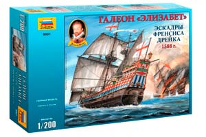 MODEL KIT GALLERYON ELIZABETH ESCADAR FRANCIS DRAKE 1588 | СБОРНАЯ МОДЕЛЬ ГАЛЕОН «ЭЛИЗАБЕТ» ЭСКАДРЫ ФРЕНСИСА ДРЕЙКА 1588 Г.