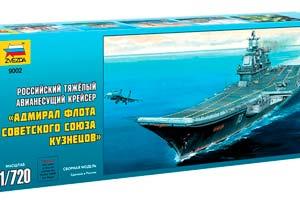 MODEL KIT RUSSIAN HEAVY AIRCRAFT CRUISER ADMIRAL FLEET OF THE SOVIET KUZNETS UNION | СБОРНАЯ МОДЕЛЬ РОССИЙСКИЙ ТЯЖЕЛЫЙ АВИАНЕСУЩИЙ КРЕЙСЕР