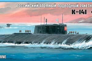 MODEL KIT RUSSIAN NUCLEAR UNDERWATER MISSION CRUISER K-141 & LAQUO; KURSK & RAQUO; | РОССИЙСКИЙ АТОМНЫЙ ПОДВОДНЫЙ РАКЕТНЫЙ КРЕЙСЕР К-141 «КУРСК» *СБОРНАЯ МОДЕЛЬ
