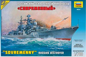 "MODEL KIT RUSSIAN SQUADRED MINOR TRADER ""MODERN"" 