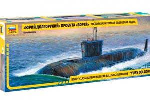 MODEL KIT SUBMARINE